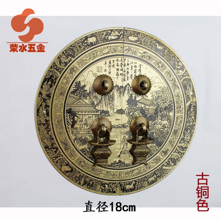 Water wing ming and qing furniture antique copper fittings copper door handle hardware 18cm B-0084 landscape models