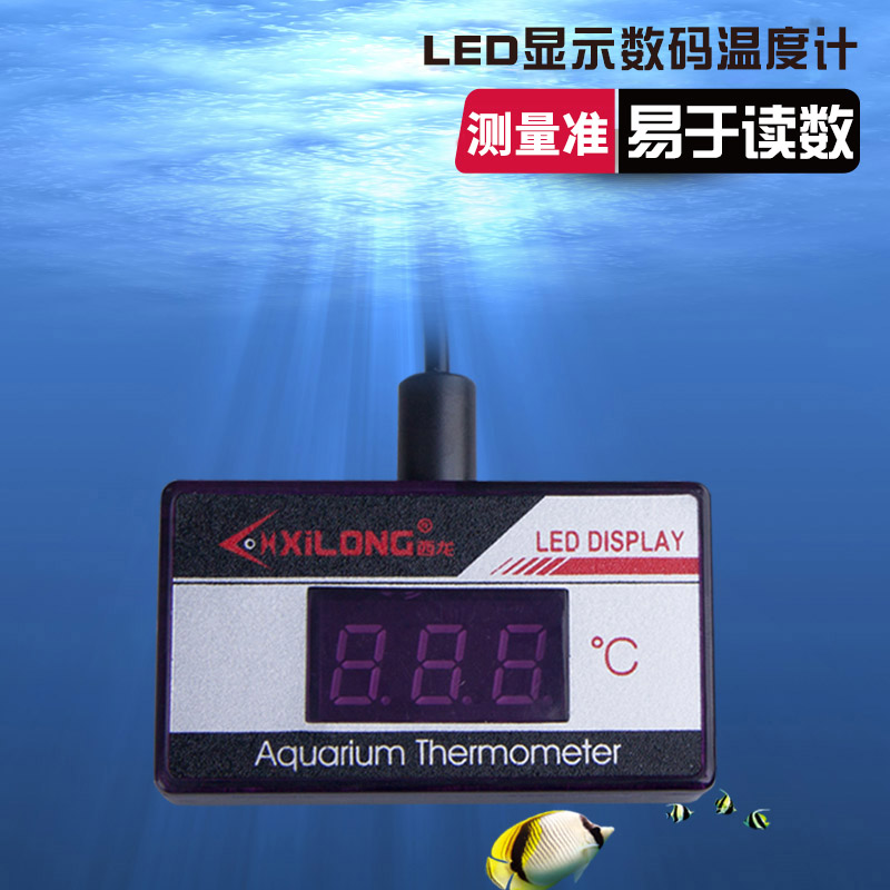 Waterproof led digital display with high precision thermometer aquarium fish tank thermometer electronic water meter diving