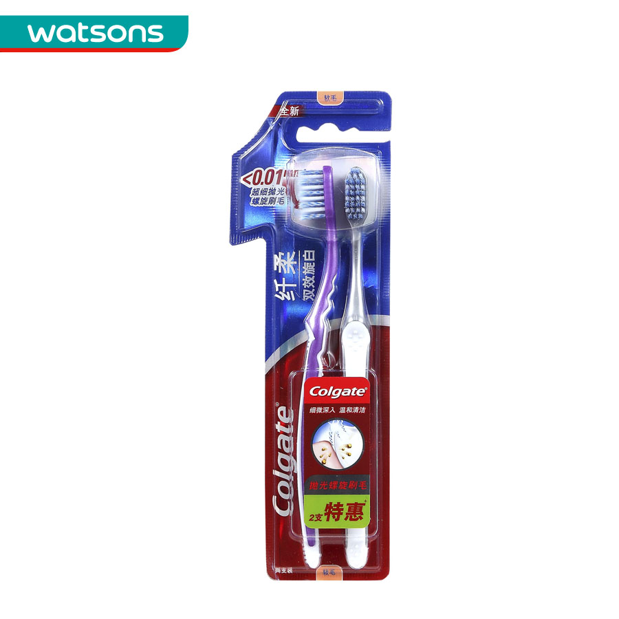 [Watson] colgate colgate xianrou double effect spin white toothbrush 2 special pack color random hair