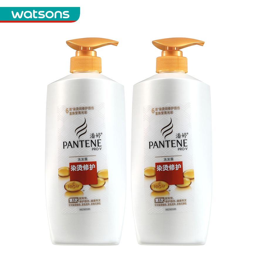 Buy Watson Pantene Emulsion Repair Dandruff Shampoo 750 Ml 2 In Anti Dandruf 750ml Cheap Price On Alibabacom