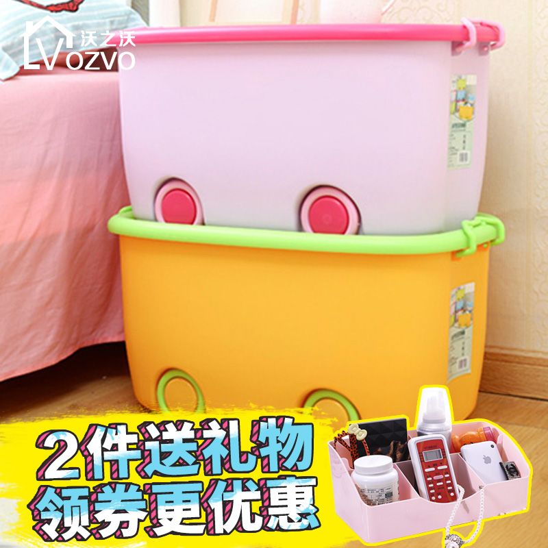 Waugh of waugh plastic storage box box box cartoon clothing storage box oversized quilt finishing box toy box storage box