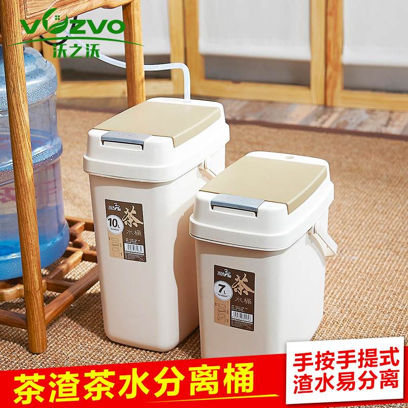 Waugh of waugh waste bucket bucket bucket drainage kung fu tea tea leaves bucket bucket plastic bucket with handle tea with tea sets tea barrels barrels