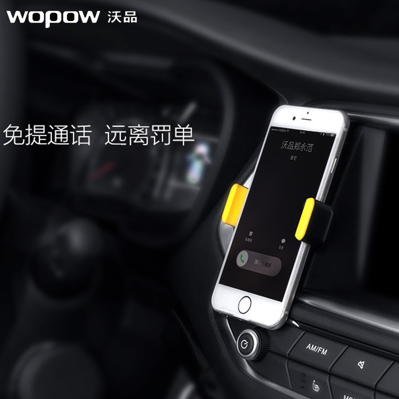 Waugh product car phone holder car outlet iphone6plus apple 5 s car holder stand creative s