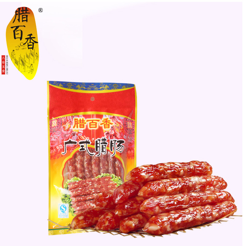 Wax hundred fragrant cantonese sausage sausages huangpu guangdong specialty homemade authentic farmhouse native bacon sausages 250g