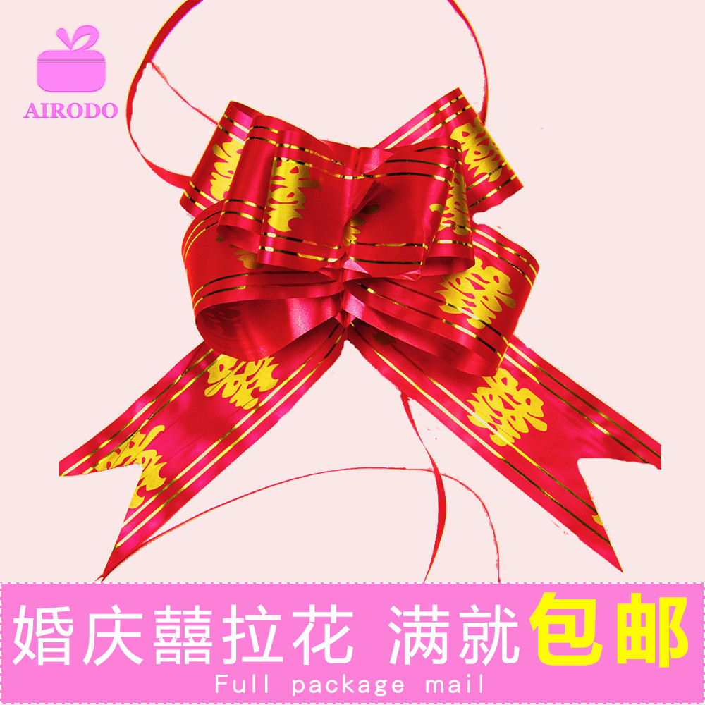 Wedding supplies medium chain flower ribbon garland wedding room wedding car decoration door garland packaging supplies