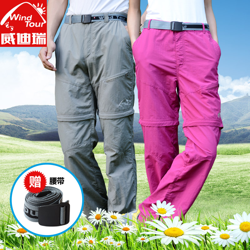 Wei dirui outdoor male and female models fast drying wicking pants female spring and summer pants men wear resistant breathable wicking pants in half Pants