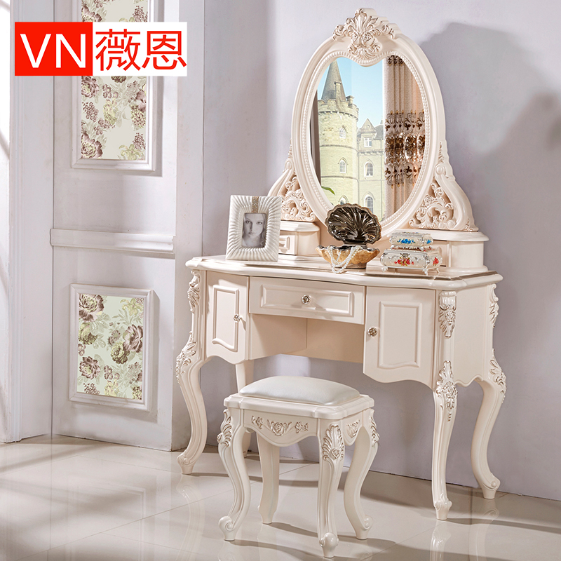 Wei en continental furniture bedroom dresser dressing table minimalist white paint paint dresser dresser dresser french dressing table small apartment