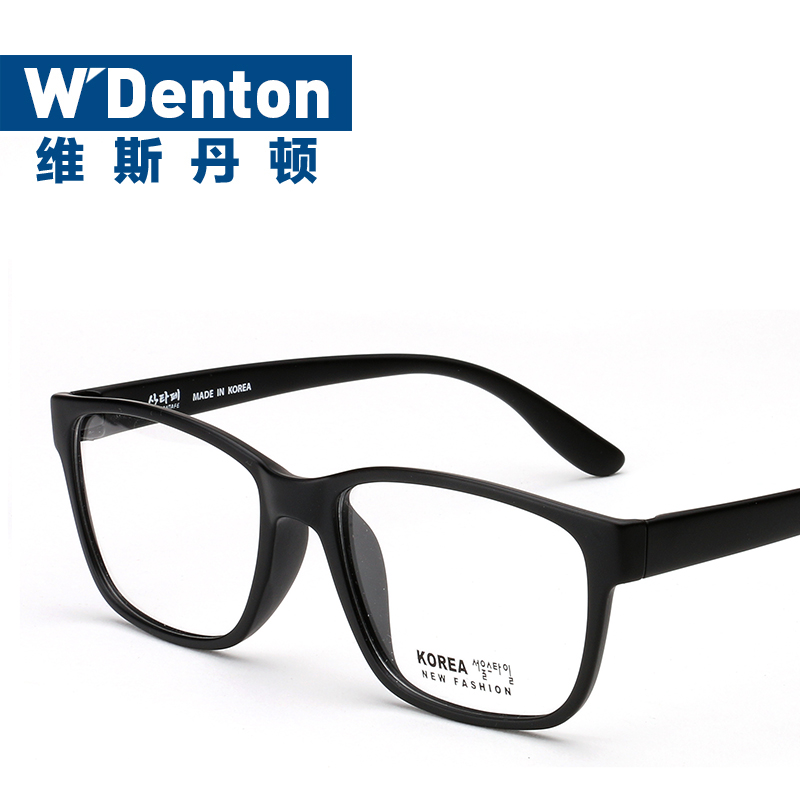 Wei sidan dayton male and female models lightweight tr90 frame glasses frame myopia big black frame eyes with myopia finished