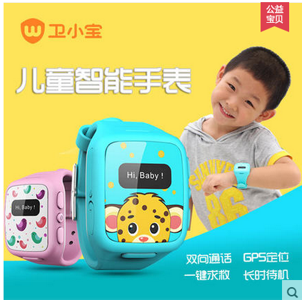 Wei xiaobao generation smart watch children watch phone gps positioning bracelet child anti lost way conversation