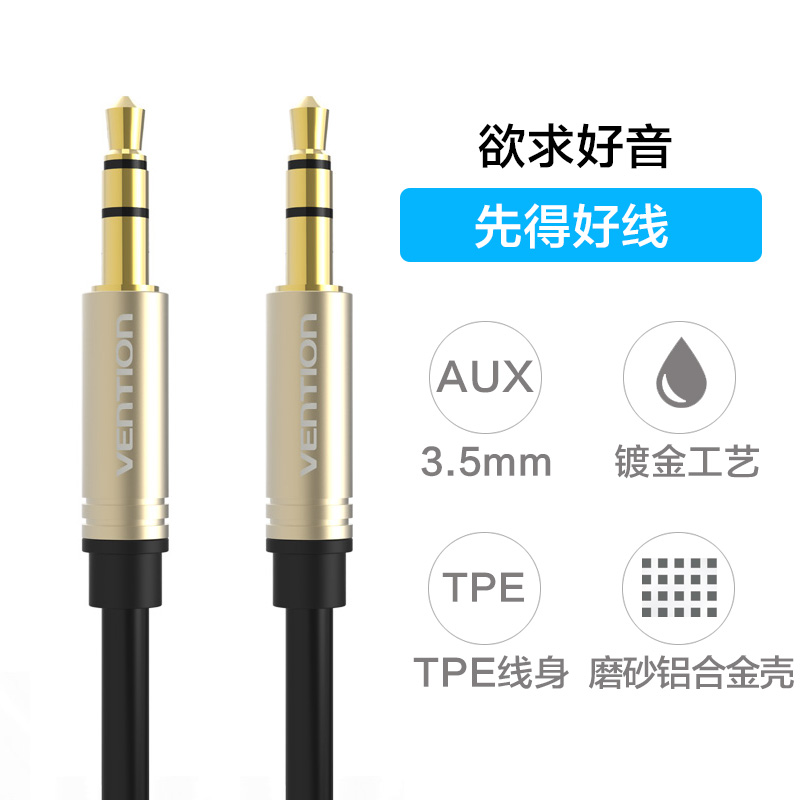 Wei xun p360 aux cable car aux audio cable computer speaker phone output and car stereo with wiring