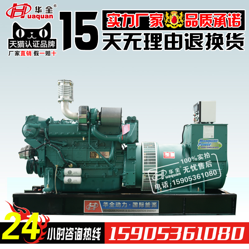Weichai weichai steyr series of large marine ship machine 250kw diesel generator set six cylinder diesel engine