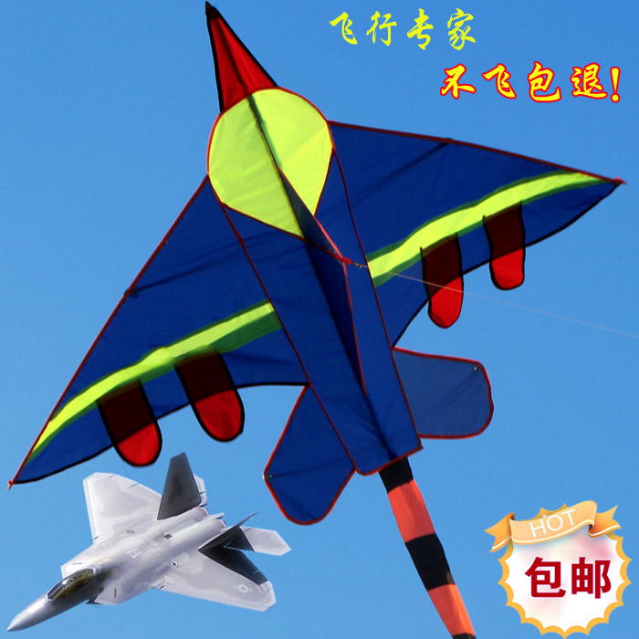 Weifang kite kite elliot small kite fighter aircraft fighter cartoon kite kite free shipping children