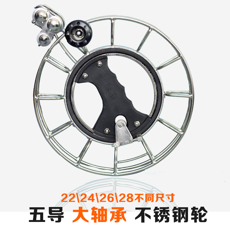 Weifang kite kite kite round stainless steel wheel wheel mute large kite wheel bearing stainless steel grip wheel grip plate reel