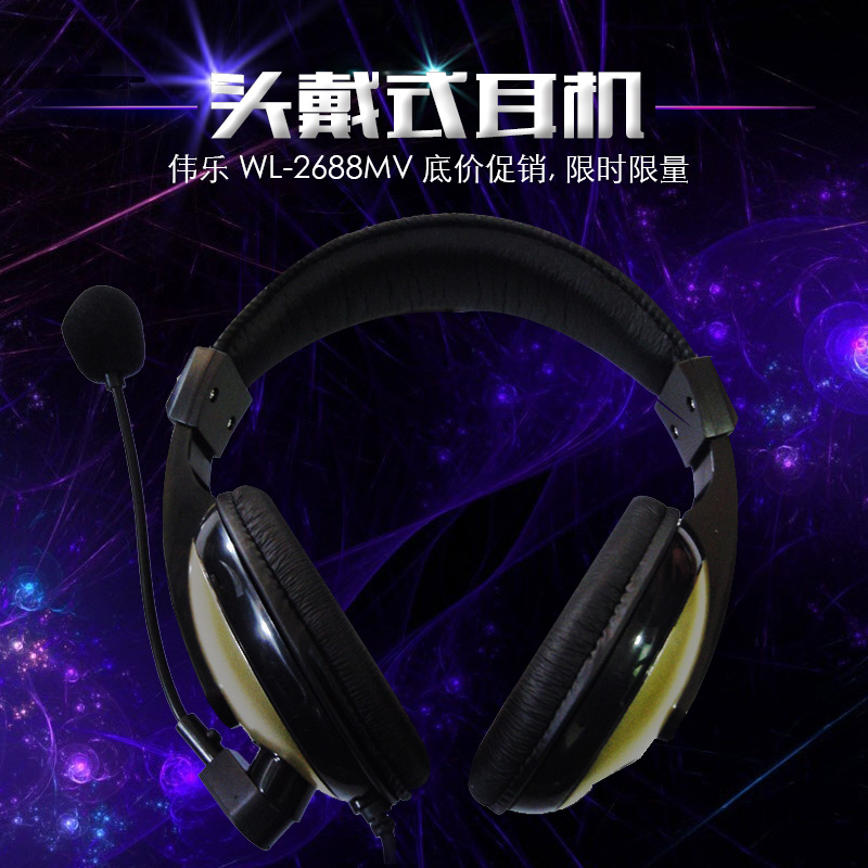 Weile WL-2688MV desktop gaming headset computer headset voice headset music drum with words