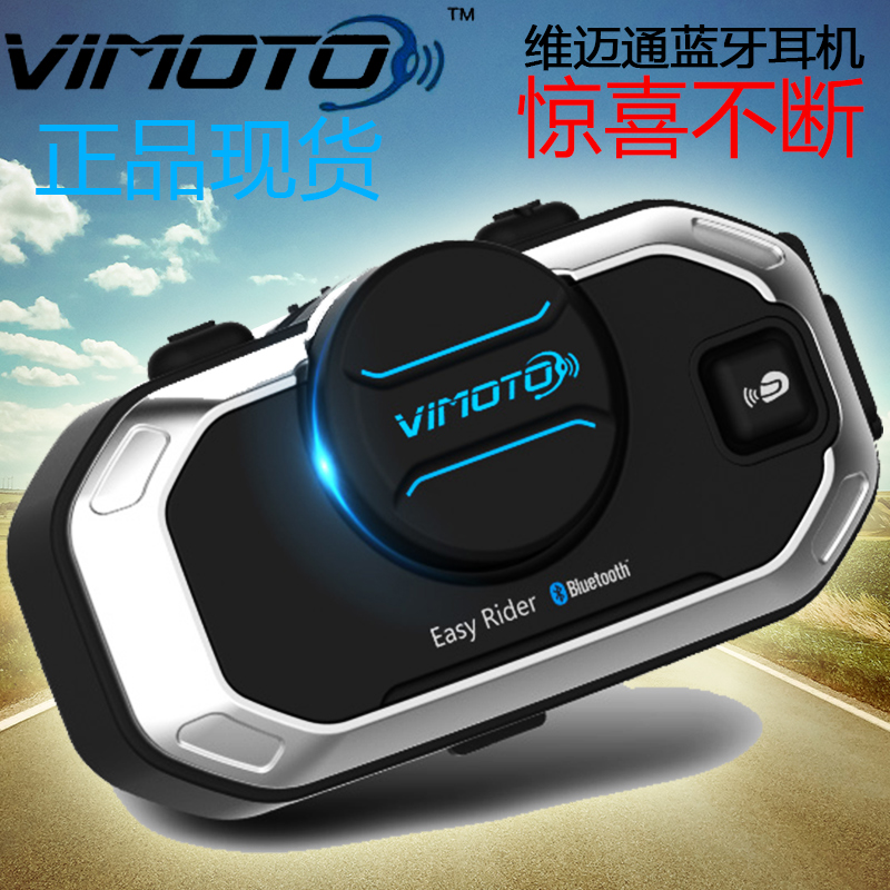 Weimai through v8 v6 v3 motorcycle helmet bluetooth headset k line accessories motorcycle motorized brigade equipment supplies