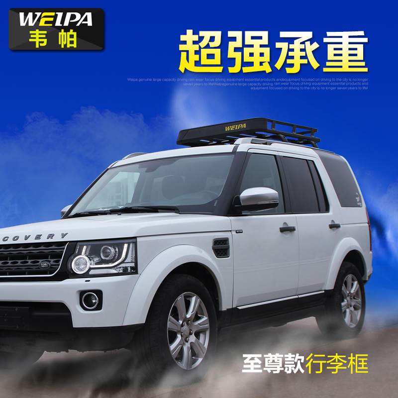 Weipa roof luggage box vw cross polo golf travel version of the car roof rack luggage box basket