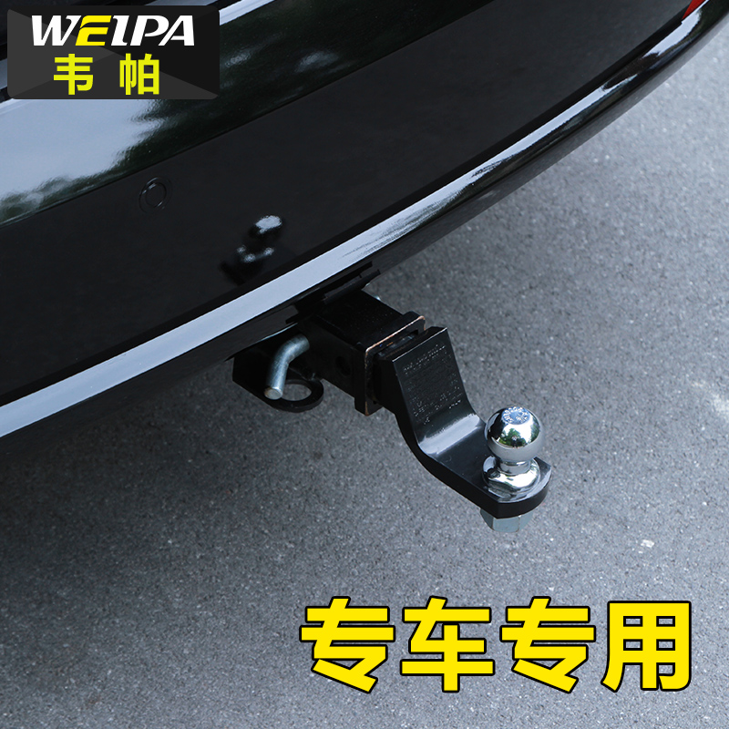 Weipa trailer tow bar benz ml300 ml320 ml350 ml400 ml500 dedicated rear trailer