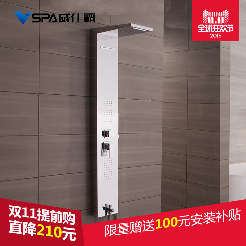 Elegant Get Quotations · Weiss pa vspa shower stainless steel shower panel shower faucet shower suite bathroom shower column shower Awesome - Simple shower tower panel Photos