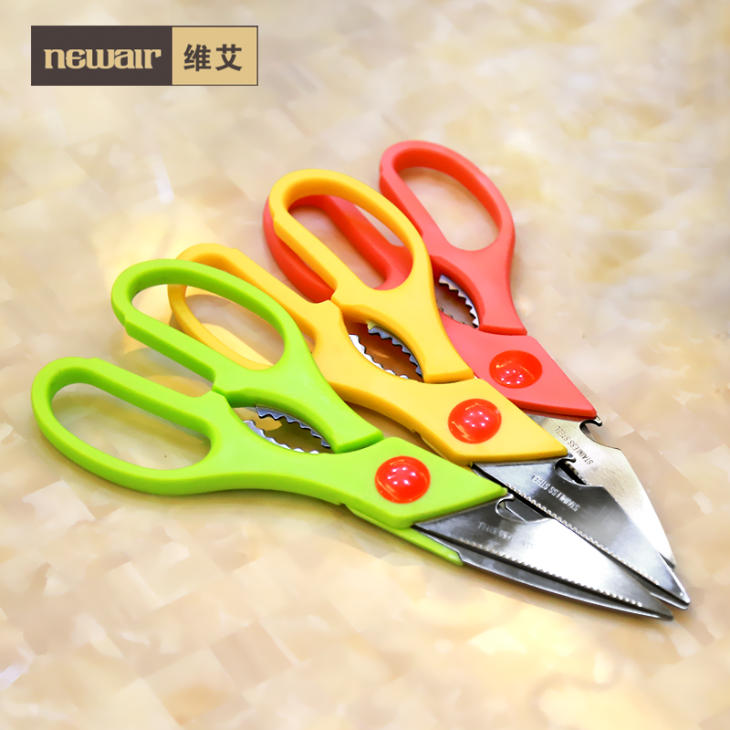 Weiyi candy colored kitchen scissors household scissors kitchen dining utensils goods dd19