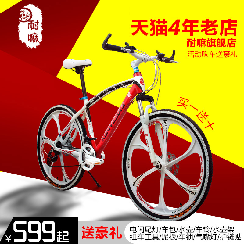 Well resistant mtb bike 21 speed double disc one wheel mountain bike cycling zxc male and female students