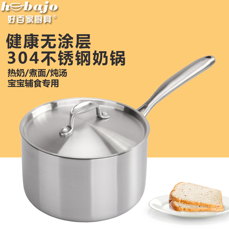 Well the 'hundreds' 304 thick stainless steel milk pan stockpot nonstick saucepan gas cooker common pot with hot milk food supplement