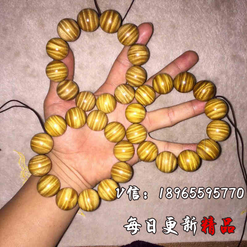 Wenwu full of water ripples gold nan old material bracelets fruit flavor sichuan lobular machilus prayer beads bracelet for men and women