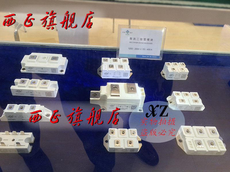 [West] are MMF300D170B2B genuine, factory direct. power diode module