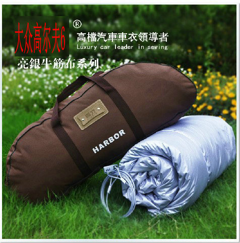 West bamboo satin sewing durable 2015 volkswagen scirocco eos cc golf 6 sewing car cover car cover