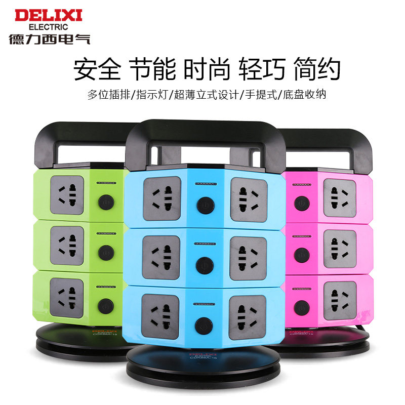 West german electrical verticle usb power outlet socket outlet power strip wiring board multifunction strip
