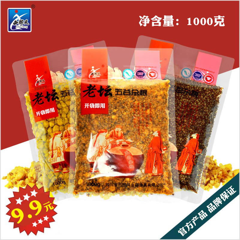 Western wind old altar cereals corn bait herring grass carp carp nest material play nest fishing bait