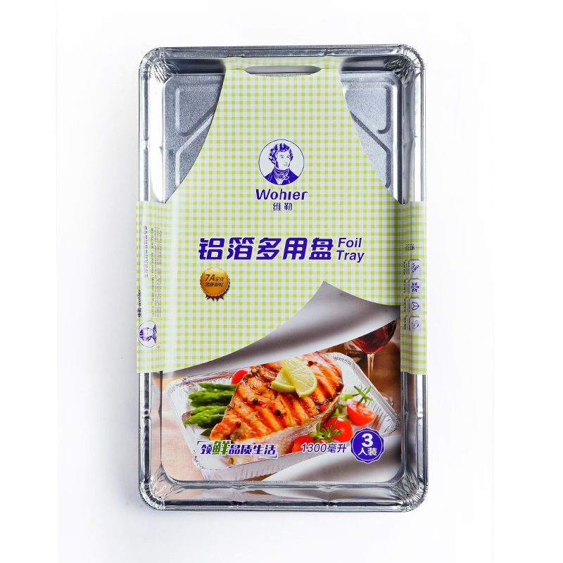 Wheeler 1300ml thick tin foil carton special oven baked barbecue grill with aluminum foil pan pan