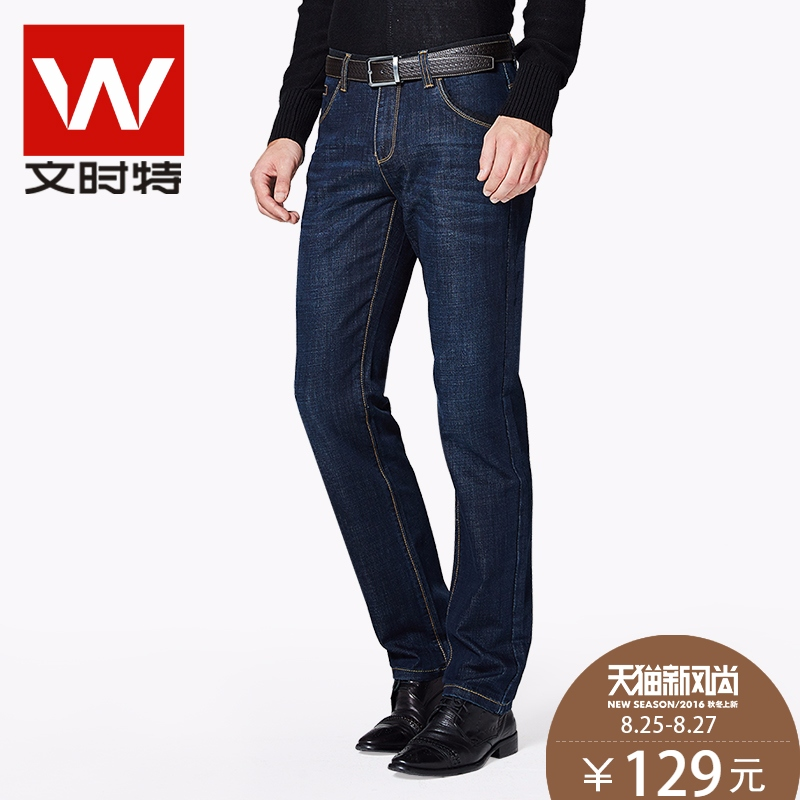 When venter jeans male 2016 autumn and winter slim straight men's jeans long pants