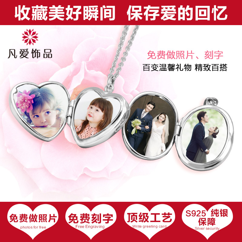 Where the love can put photos photo frame pendant necklace couple of men female korean jewelry sterling silver chain clavicle gift