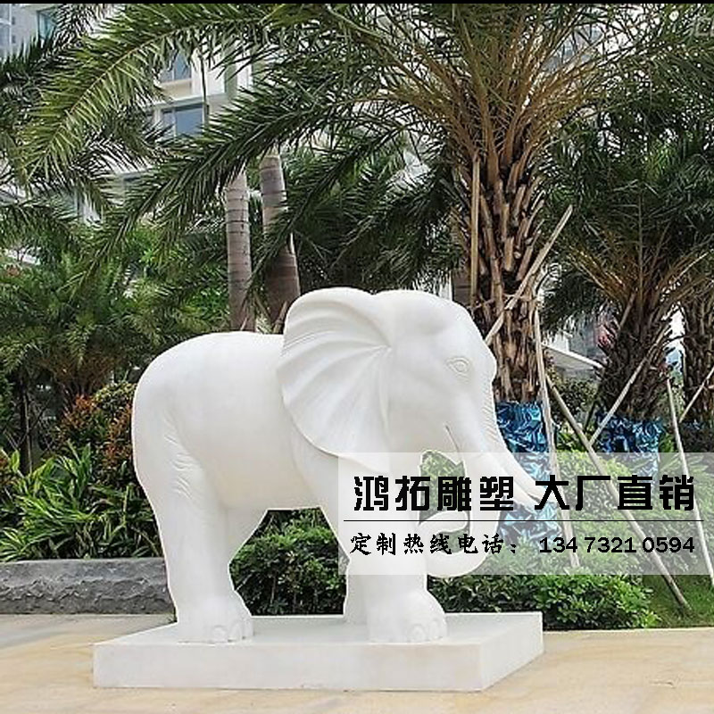 White marble stone elephant elephant elephant sculpture marble outdoor decorative arts HT-165