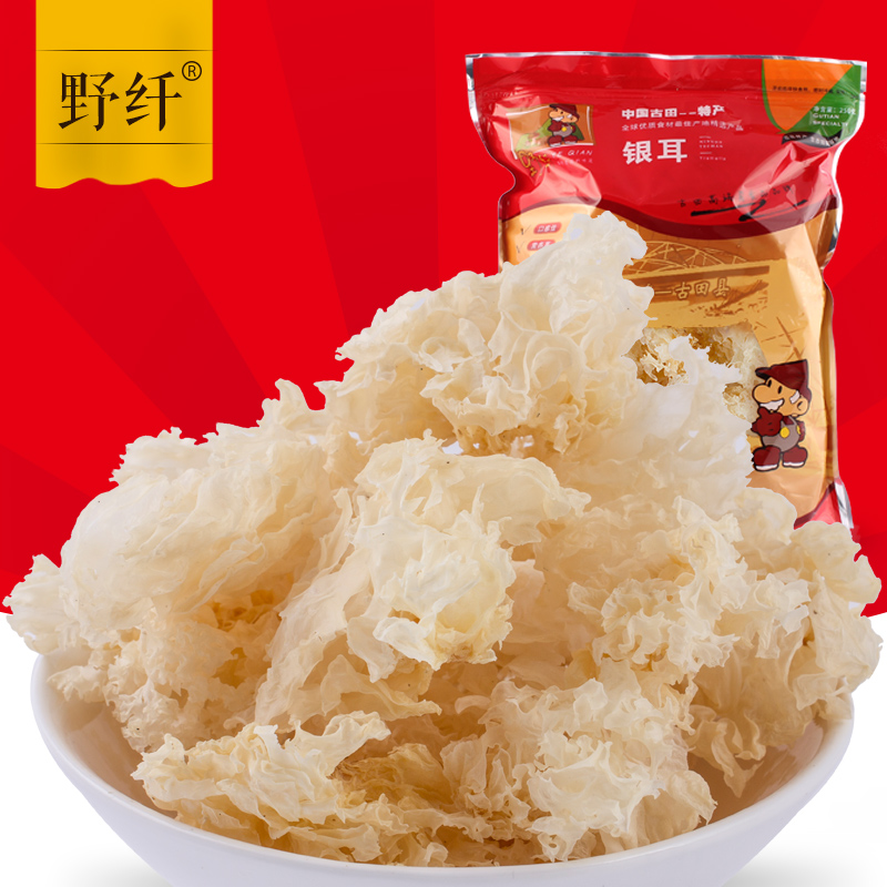 White mushroom mushrooms native fungus white fungus white fungus furuta dry flower bef0re they no sulfur fungus fungus fungus farm wholesale