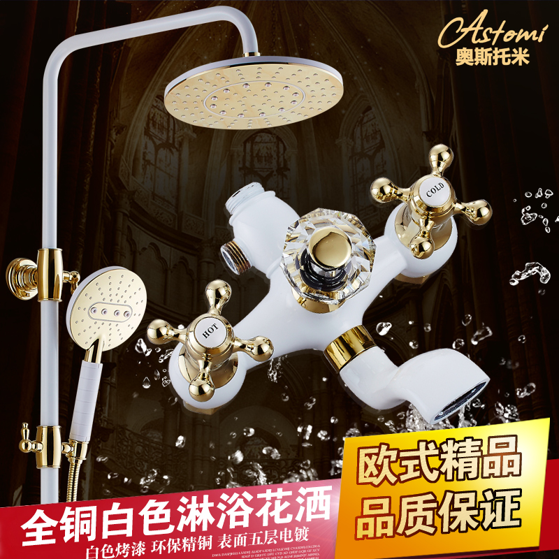 White plus golden shower suite shower full copper faucet faucet continental paint white ivory and gold