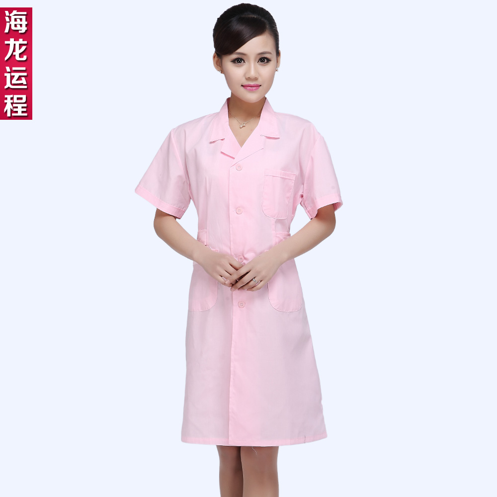 China Doctor Gown Coat, China Doctor Gown Coat Shopping Guide at ...