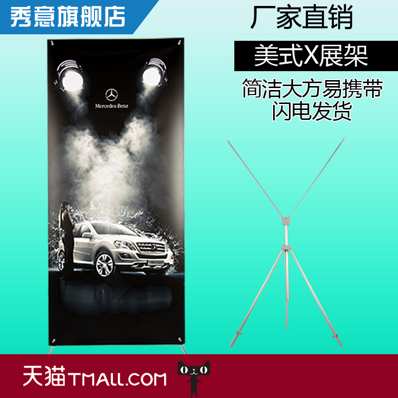 Wholesale high quality aluminum alloy x chin poster design can be adjusted american x chin 80 180 80 200