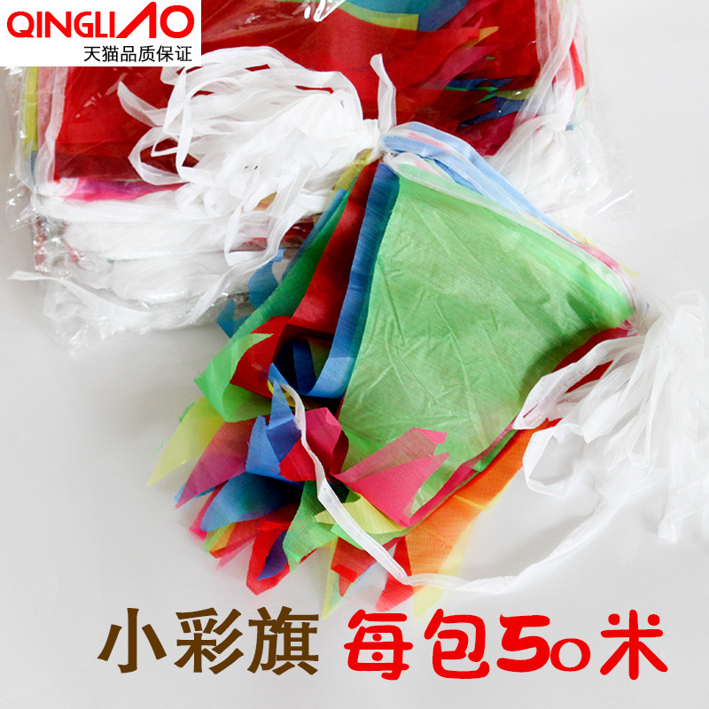 Wholesale small flags string flag pennant flag warning flag bunting wedding celebration events venue site