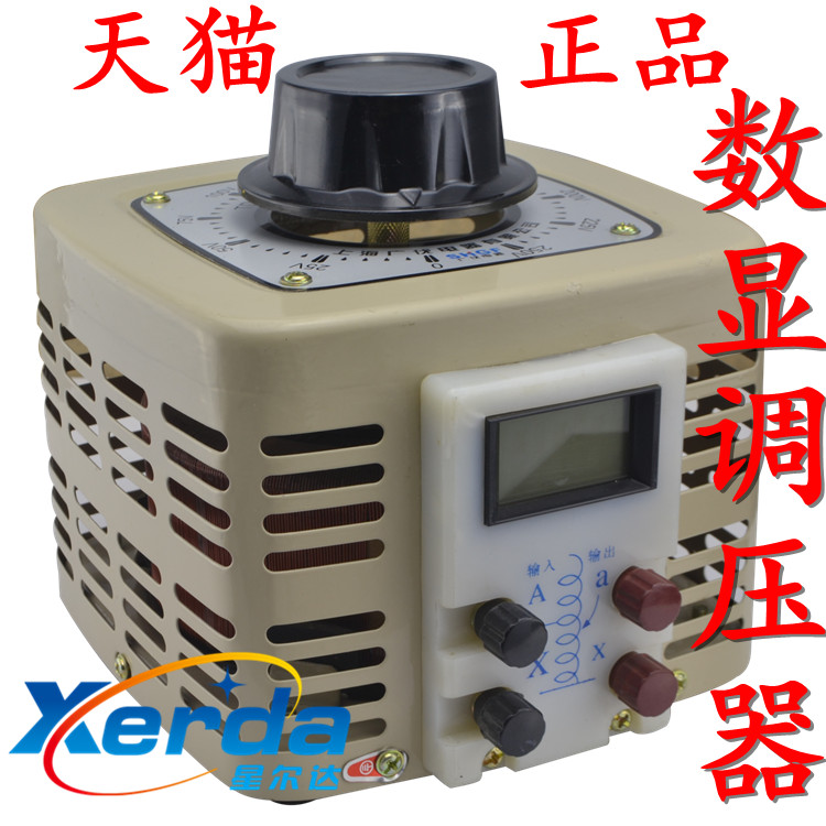 Wideç±³cutting 1000W 0-250V digital display digital regulator regulator tdgc2-1000va