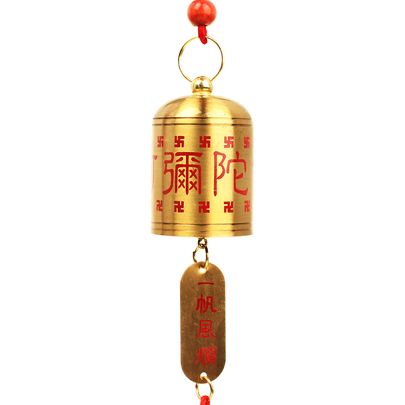 Wide margin de copper bell chimes copper pendant car car hanging wind chimes hanging jushi peace at home living room ornaments crafts