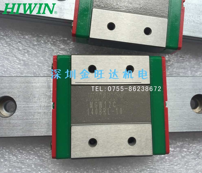 Wide silver linear guide linear slide slider MGW12C/MGW12H slideways miniature slide