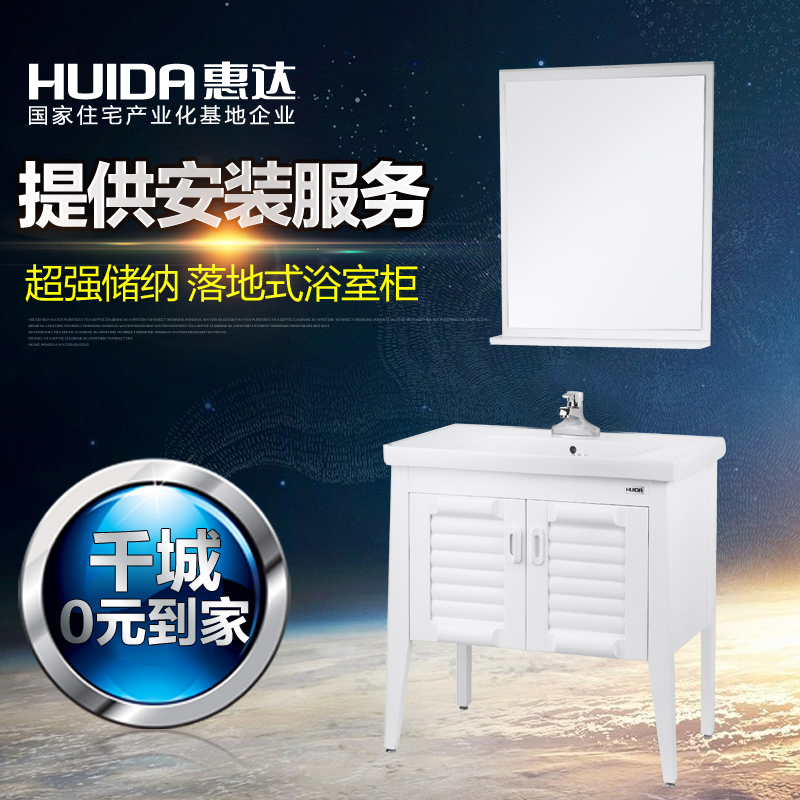 Widex minimalist bathroom washbasin cabinet combination of solid wood plywood bathroom cabinet wash face wash their hands HD080A-02