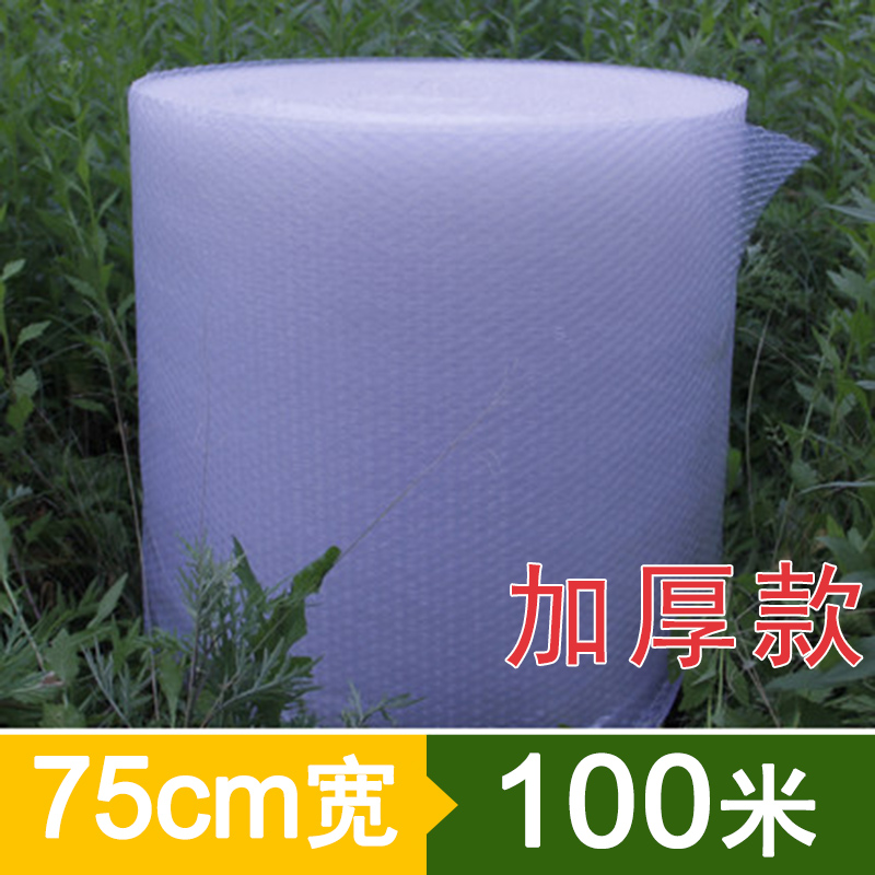 Width 75 cm length 100 m new thicker shock bubble film packaging shockproof big bubble bubble film bubble pad cushion film