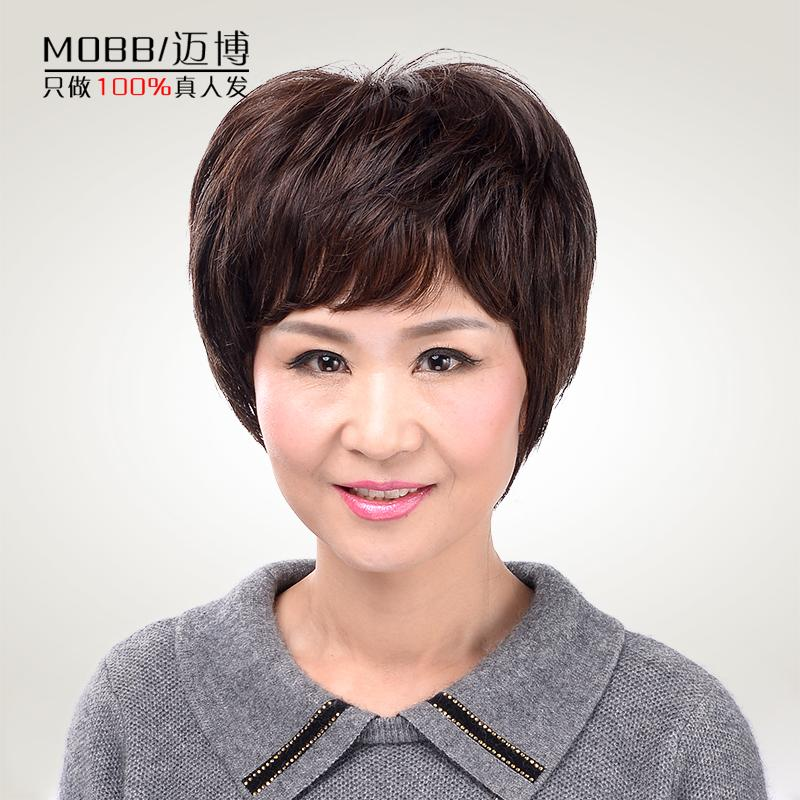 Wig middle-aged mother wig middle-aged woman with short hair real hair wig short hair wig lifelike chemotherapy wigs