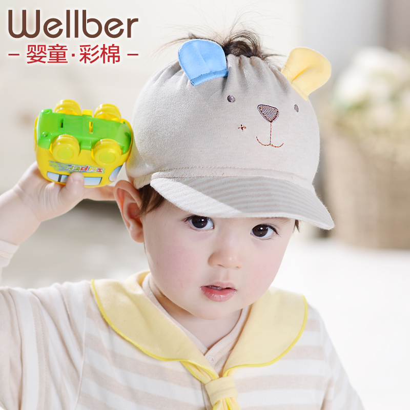 Will bayrou cotton baby hat baby spring and summer children's empty top hat sun hat for boys and girls visor cap