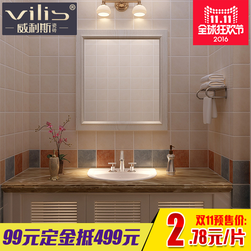 Willis colorful antique brick kitchen and bathroom wall tiles european garden kitchen and balcony skid tiles