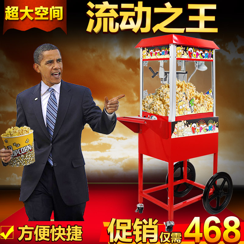 Willy VC-300 locomotive commercial popcorn | popcorn machine | display car display car (does not include popcorn machine )