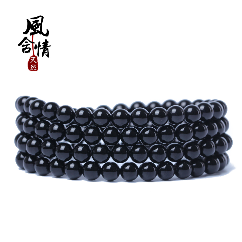 Wind feelings black agate beads bracelet male and female models multiturn bracelets brazilian ore crystal jewelry bracelet