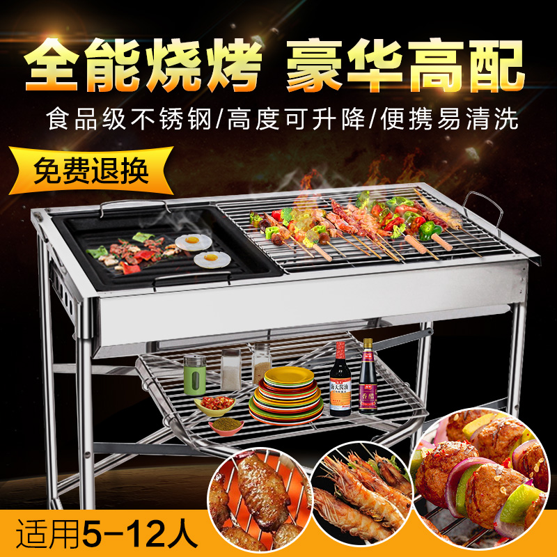 Popular Get Quotations · Wind passers outdoor grill smokeless charcoal grill thick stainless steel bbq grill home portable folding can - Popular portable barbecue grill